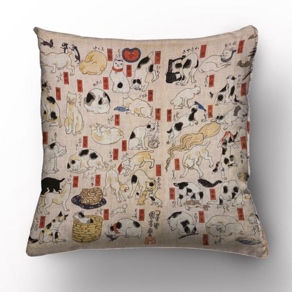 Cushion cover /   Cats of the Tokaido Road