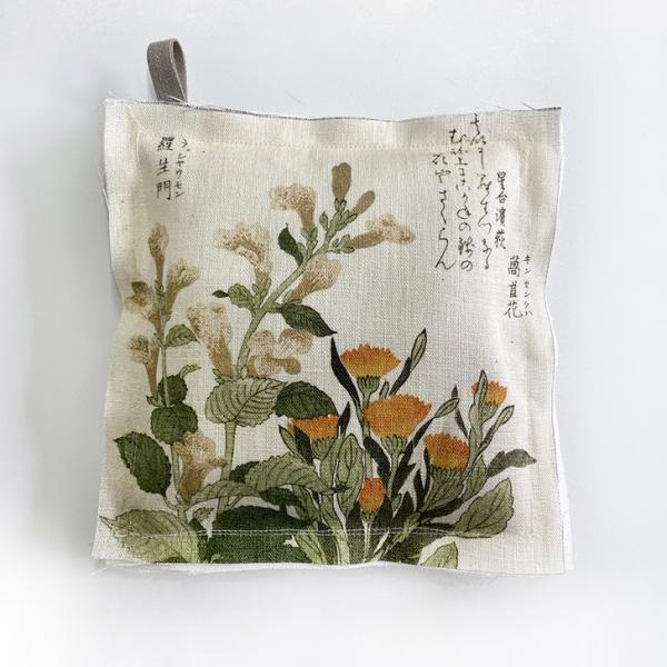 Pot Holder / Kubo Shunman